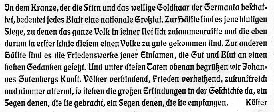 Eckmannschrift