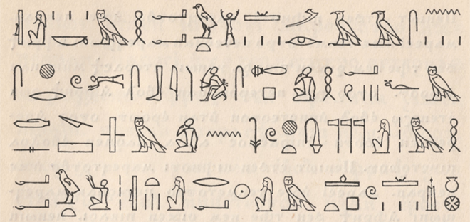 Theinhardt's hieroglyphs in the 1928 Academy of Sciences of the USSR's catalogue