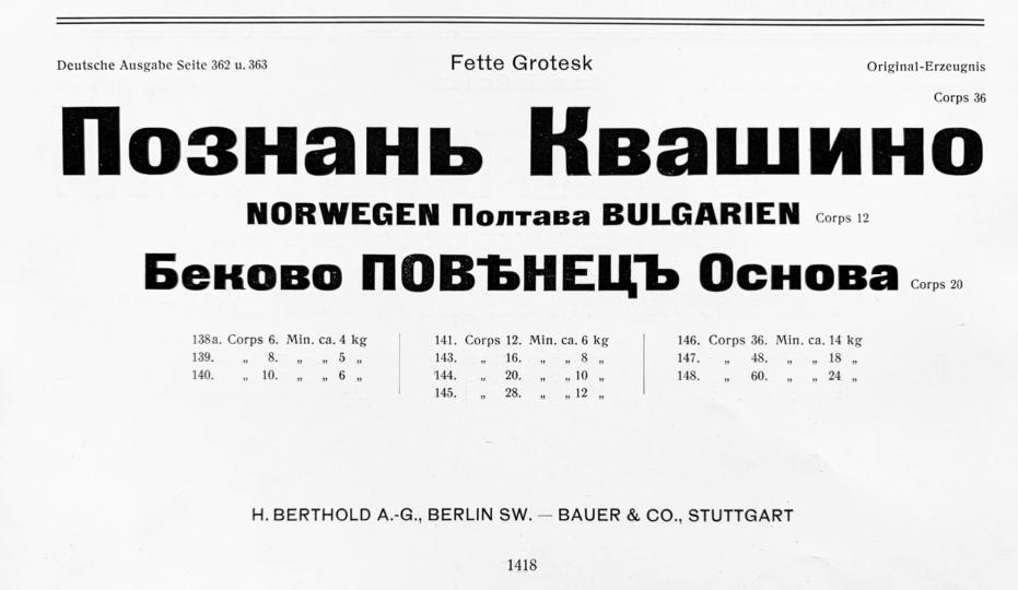 Fette Grotesk H. Berthold A.-G., Berlin SW. – Bauer & Co., Stuttgart