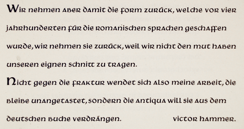 Two sizes of the Hammerschrift