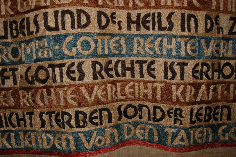 Close-up of Passover tapestry designed by Berthold Wolpe