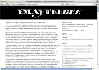 Screenshot of the Emayteedee Website