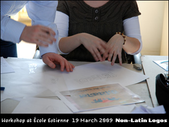 Workshop at the École Estienne in Paris, March 2009